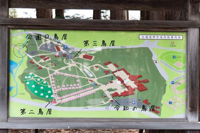 北海道神宮の4つの鳥居について