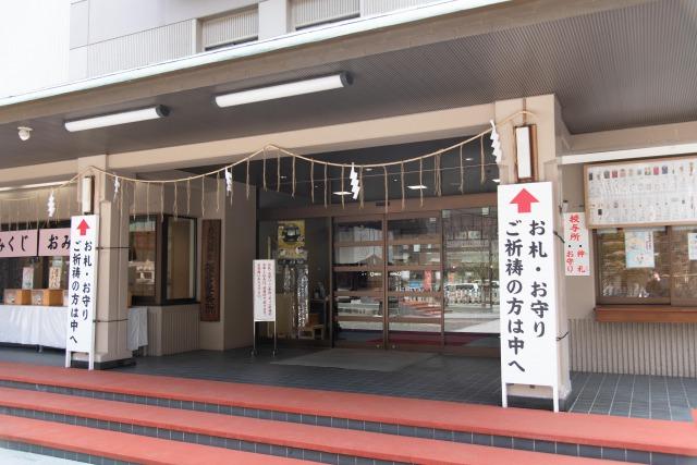 北海道神宮の頓宮