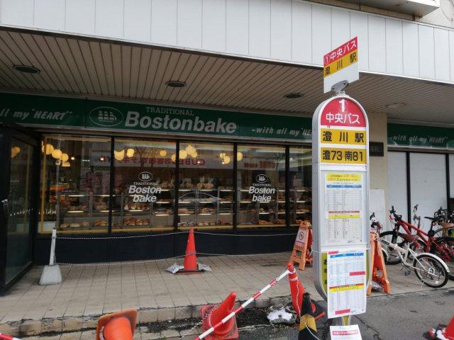 澄川駅前のバス停へのアクセス