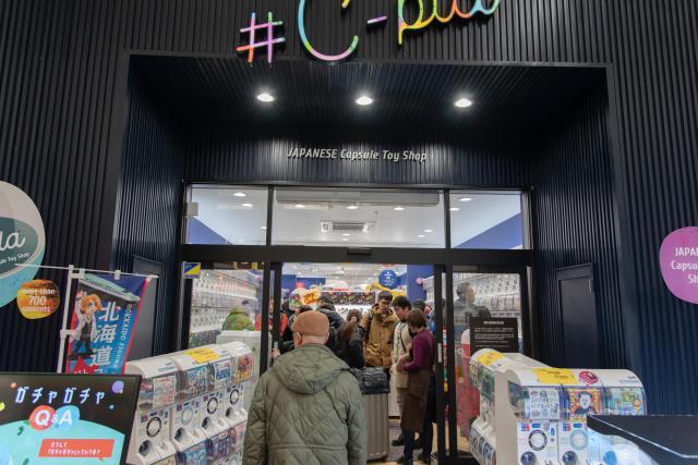 狸小路のガチャガチャ店#C-plaの特徴