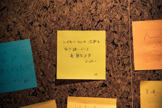 函館カール・レイモン歴史展示館