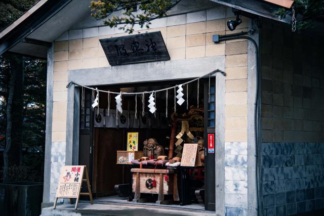 湯倉神社は、開運小槌がおすすめ