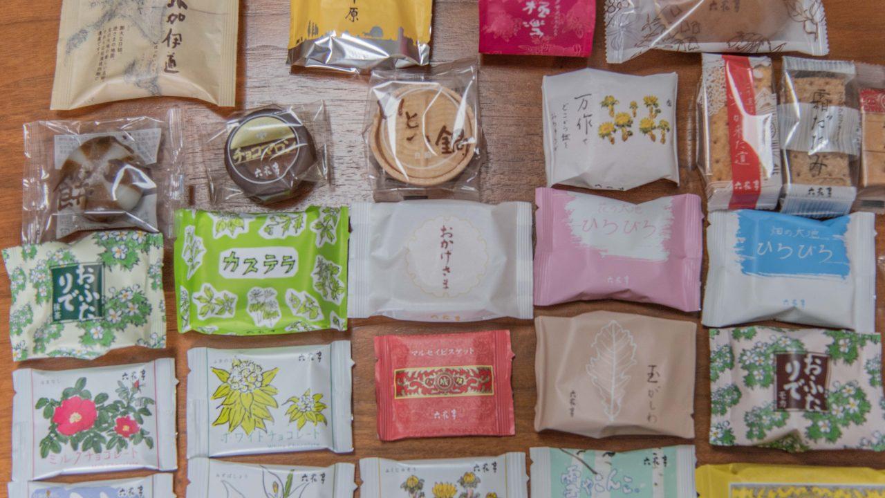 【道民の感想あり】六花亭のおすすめ商品29選!お土産&お取り寄せ。