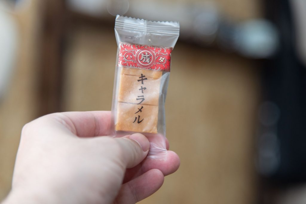六花亭のお菓子、マルセイキャラメル