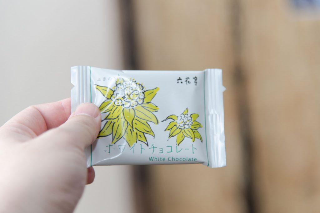六花亭のお菓子、ホワイトチョコレート
