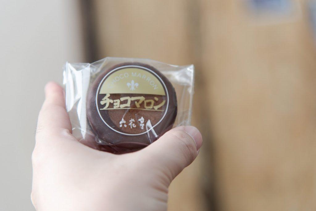 六花亭のお菓子、チョコマロン