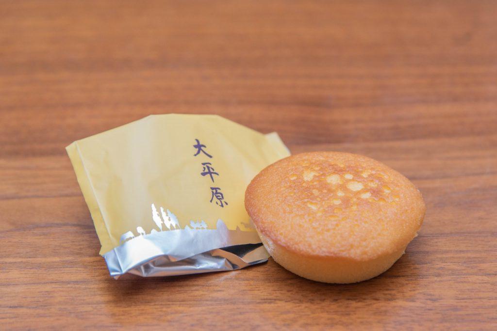 2.大平原 単品125円