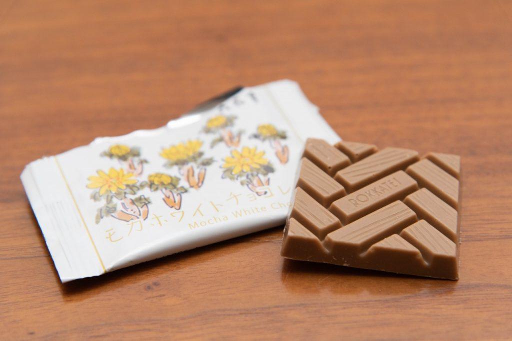 六花亭のお菓子、モカホワイトチョコレート