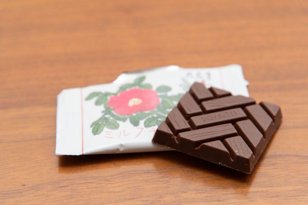六花亭のお菓子、ミルクチョコレート