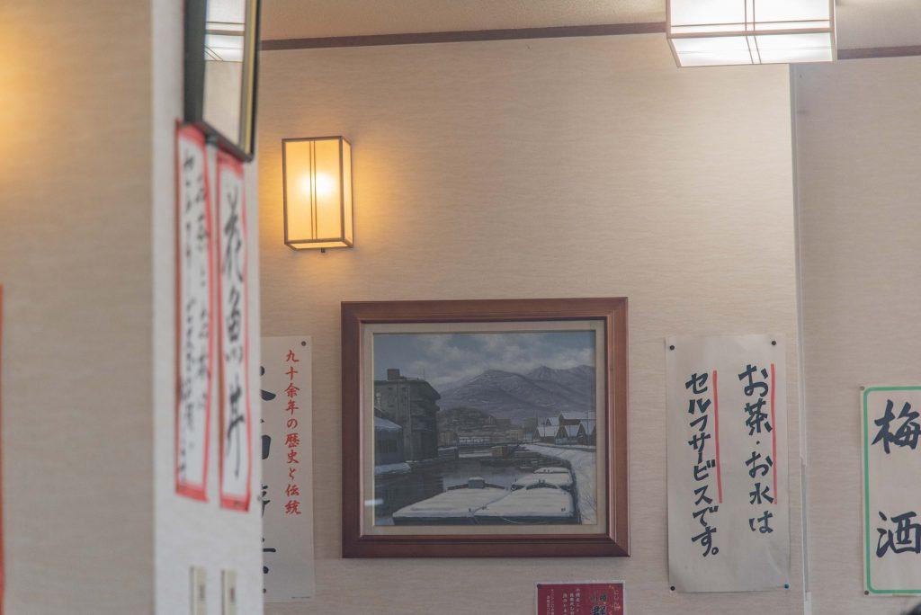 民宿・青塚食堂の店内の様子