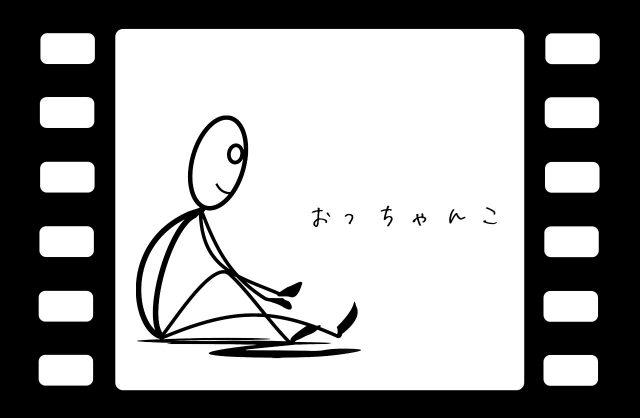 ほぼ聞くことのない北海道の方言