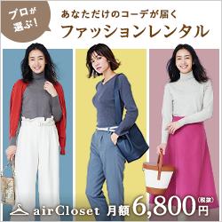 airCroset