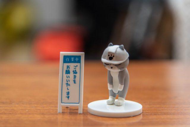 仕事猫のガチャガチャのフィギュアの④お願い
