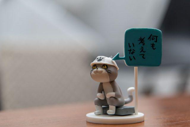 仕事猫のガチャガチャのフィギュアの⑤座