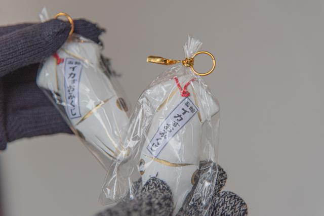 湯倉神社で引けるのは、「イカすおみくじ」