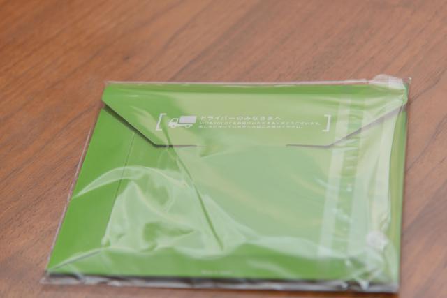 TOLOT卓上カレンダーが届いた際の梱包