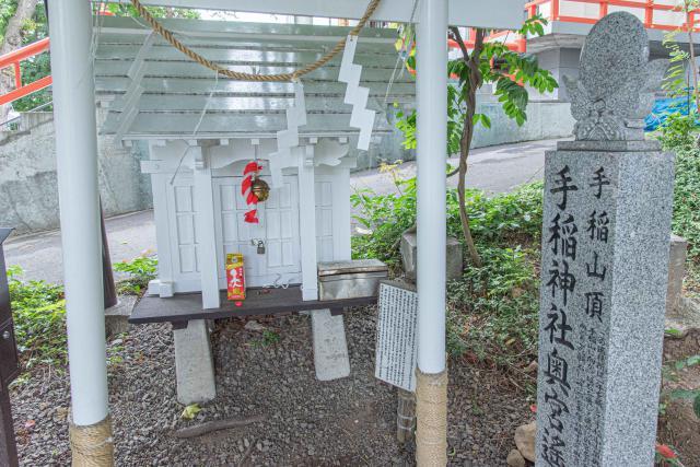 藤白龍神社と、手稲神社奥宮の遥拝所