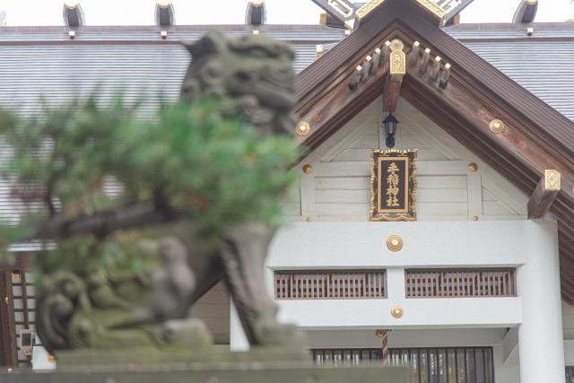 手稲神社の本殿の写真