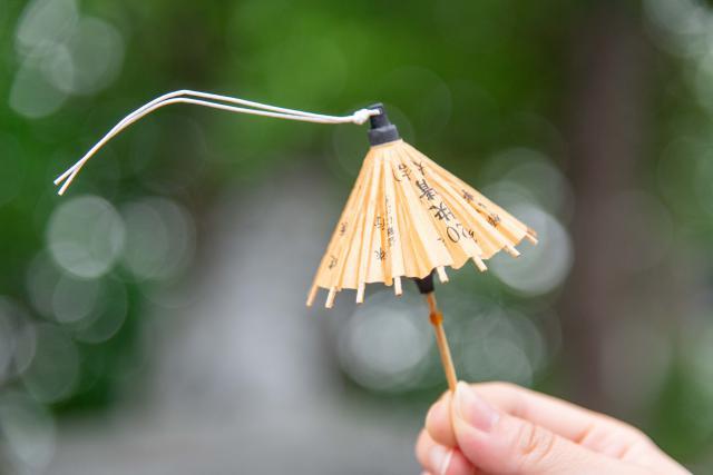 手稲神社の傘みくじ
