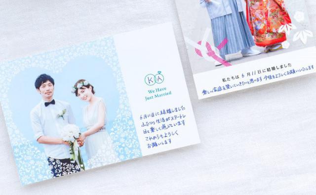 写真をポストカードに│おすすめプリントサービス4選