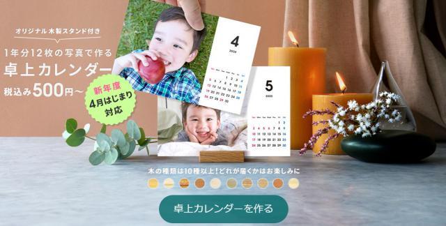TOLOT カードカレンダー