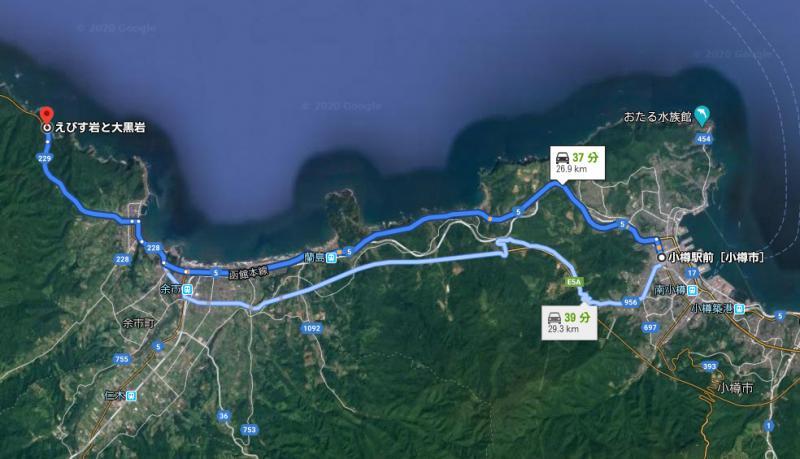小樽駅構えから余市町の夫婦岩、「えびす岩」と「大黒岩」へのアクセスマップ