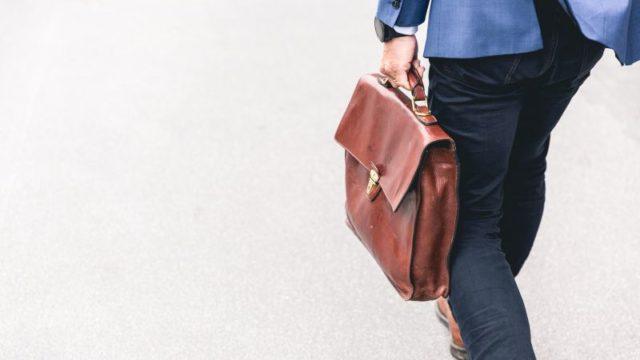 【昭和すぎ】副業禁止の会社で、副業したらクビ?バレたらどうなるか解説
