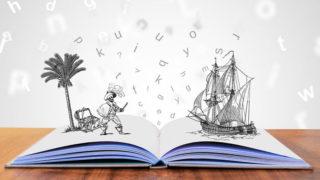 ストーリーテリングとは?ブログやwebライティングに役立つ物語の伝え方。