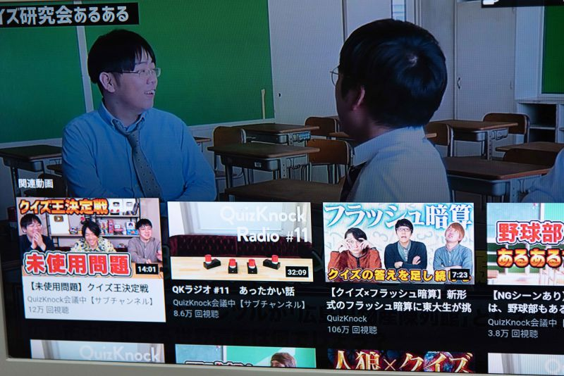 Fire TV StickでYouTubeを見る方法を解説している写真