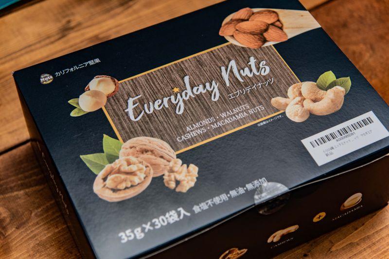 Amazonで買えるミックスナッツ「エブリデイナッツ」の良いところ