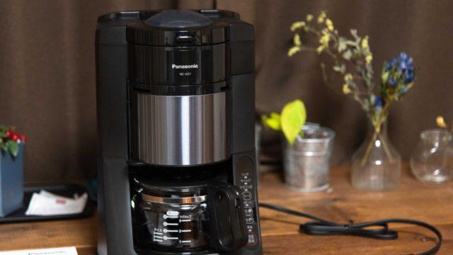 コーヒーメーカーNC-A57-kの使い方レビュー。NC-A56との違いとは?