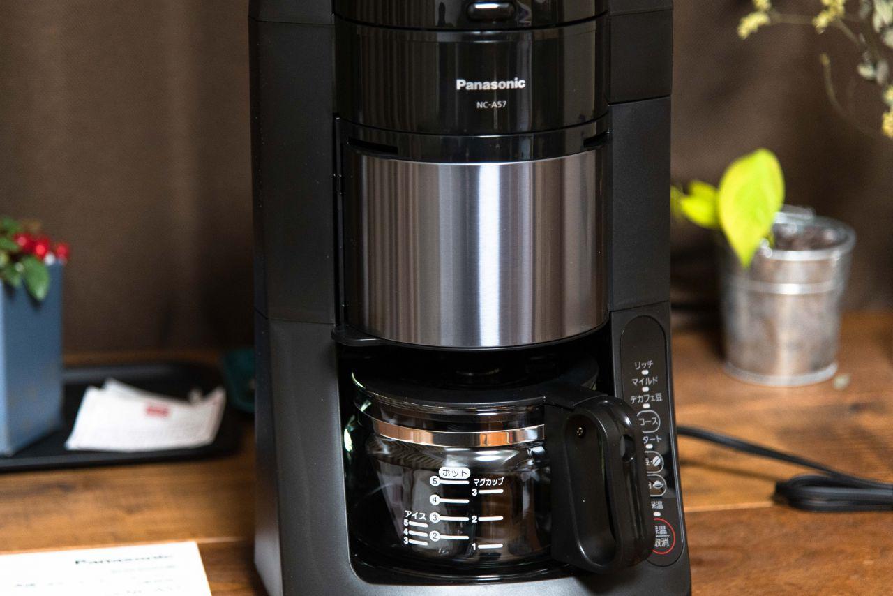 NC-A57-kの抽出部の写真