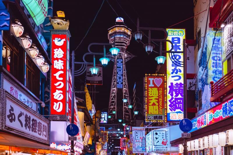 大阪でおすすめの退職代行5選。肩書きの強いサービスで黙らせろ!